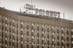 旅馆Orbis Polonez 库存图片
