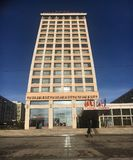 旅馆Unirea在Iasi,罗马尼亚 库存照片
