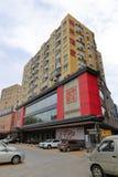 旅馆yuhe广州 免版税库存图片