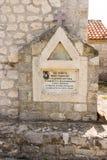 族长门的内哥罗的坟茔在修道院Rezevici里在黑山 图库摄影