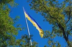 旗子乌克兰语 免版税库存图片