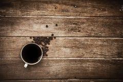 无奶咖啡 免版税图库摄影