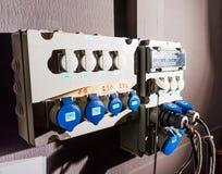 无线电设备 图库摄影