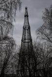 无线电铁塔电视 Shukhov塔 库存照片