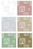 无缝亚洲背景象形文字的模式 免版税库存照片