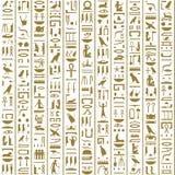 无缝古老埃及的象形文字 免版税库存照片