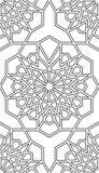 无缝的伊斯兰教的几何样式 抽象背景 向量例证