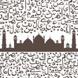 无缝的文本Eid穆巴拉克和清真寺样式装饰品阿拉伯书法  回教社区日Eid Al的Fitr (Eid概念 皇族释放例证