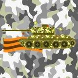 无缝的样式坦克庆祝胜利 库存照片