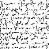 无缝daviinci的手写 免版税库存图片
