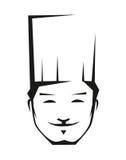 无边女帽的微笑的年轻厨师 免版税库存图片
