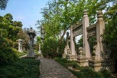 无锡,江苏辉山镇墙壁和曲拱 库存图片
