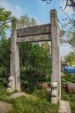 无锡,江苏辉山镇墙壁和曲拱 免版税库存照片