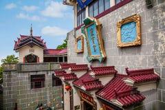 无锡Taihu鼋头渚太湖神仙的宫殿Lingxiao 免版税库存图片