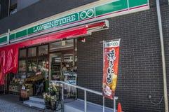 100日元劳森商店在大阪日本 库存图片