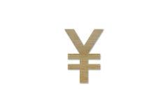 日元由木头做的货币符号被隔绝在白色背景 库存照片