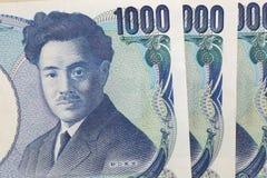 1000日元 库存照片