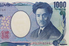 日元 免版税库存照片