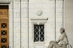 日内瓦,瑞士,世界贸易组织 免版税库存照片