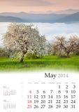 2014日历。5月。 库存图片