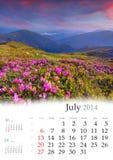 2014日历。7月。 图库摄影