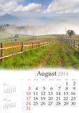 2014日历。8月。 库存照片
