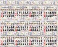 日历在美元的背景的2015年 图库摄影