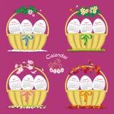 日历在2017年用在篮子的鸡蛋 免版税库存图片