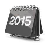 日历新年2015年 3d图标 免版税库存图片