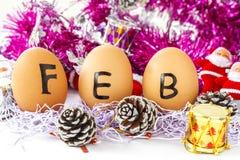 日历月度的2月 免版税库存照片