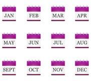 日历的例证 库存例证