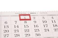 2015年日历 与红旗的4月日历在被构筑的日期 库存图片
