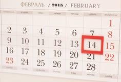2015年日历 与红旗的2月日历在14 Februa 库存照片