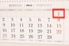 2015年日历 与红旗的2月日历在1 Februar 免版税图库摄影