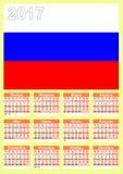 日历 俄语 免版税库存照片