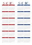 日历2015年和2016年 免版税库存照片