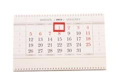 2015年日历 在白色的1月日历 库存照片