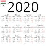 日历2020年,匈牙利语,星期一 向量例证