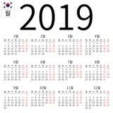 日历2019年,韩语,星期一 库存图片