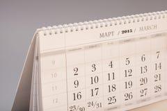 2015年日历 3月日历 免版税图库摄影