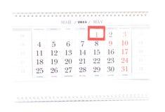 2015年日历 5月日历 免版税库存图片