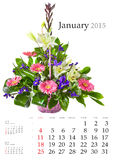 2015日历 1月 免版税库存图片