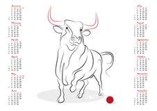 日历2021黄牛的年 免版税库存图片
