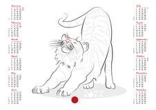 日历2022老虎的年 免版税图库摄影