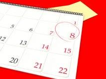 日历 向量例证