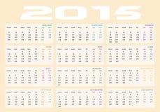 日历2015年 免版税库存图片