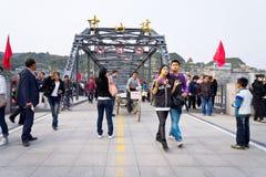 日国民步行者 库存照片