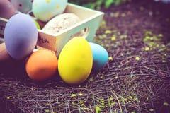 日愉快的复活节 库存图片