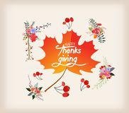 日愉快的感恩 秋天新的季节 向量例证
