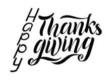 日愉快的感恩 向量例证